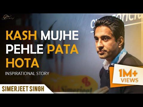 Short Inspirational Story in Hindi   Kash Mujhe Pehle Pata Hota   I wish I knew this before