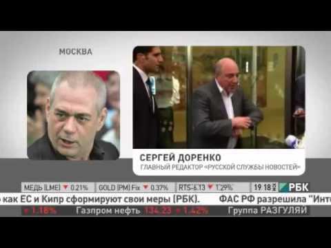 25.03.2013. Сергей Недоренко о смерти Березовского на РБК