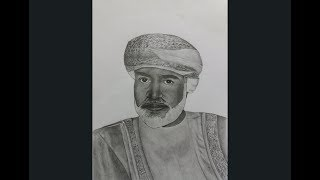 Drawing portrait / The Sultan Of Oman /QABOOS BIN SAID AL SAID / DRAWING PROGRESSION