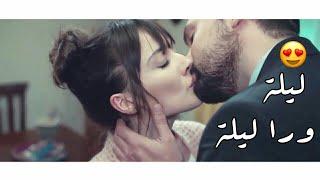 ريمكس ليلة ورا ليلة - سيف نبيل - رح تعيدا كل يوم - فيديو كليب 2019 Awji Remix