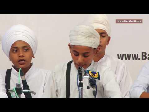 Thir Kar Baiso Harjan Pyare   Students of Akal Academy   Baru Sahib Vaisakhi Samagam
