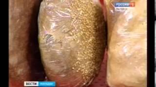 Стоимость потребительской корзины собираются изменить на Колыме(, 2013-02-01T01:12:31.000Z)
