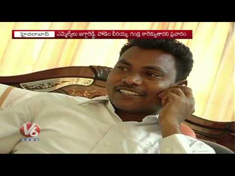 TRS Plans To