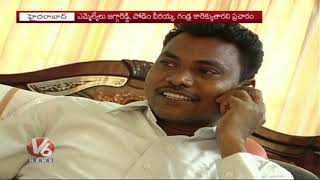 TRS Plans To Give A Big Shock To T-Cong Before Local Body Elec…