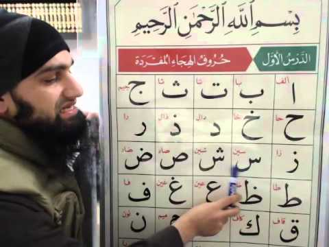 Nuraniyah - Letters - Part 3 - Imam Raza