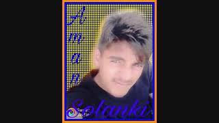 Chhore apna man samjha le 9927551523