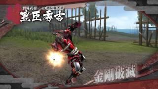 http://www.gamer.ne.jp/news/201208030016/ カプコンは、2012年8月30日...