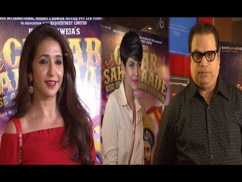 Bollywood Movie Chaar Sahibzaade Om Puri, Mandira Bedi At Special Screening   Bollywood 2016