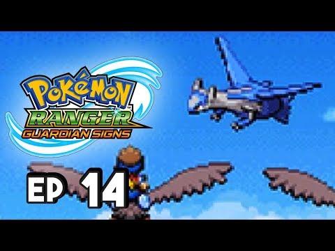 Pokemon Ranger Guardian Signs Part 14 LATIOS! Gameplay Walkthrough