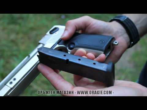 Desert Eagle 9 mm PAK