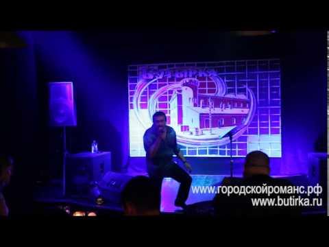 Владимир Ждамиров - 06 - Небеса пацанам трактир Бутырка 30 05 2014