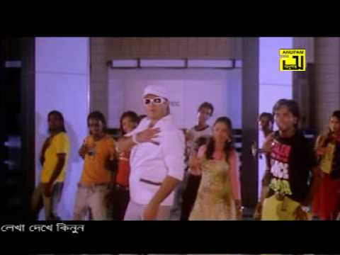 Bangla movie songs - Shakib Khan n Apu Biswas