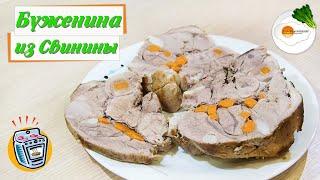Буженина из свинины в фольге в домашних условиях. Pork ham at home