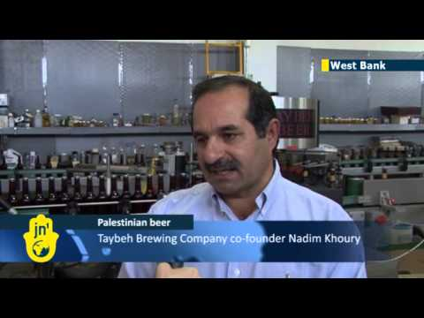 taybeh brewing company Taybeh brewing company promotional video taybeh beer, the finest in the middle east.