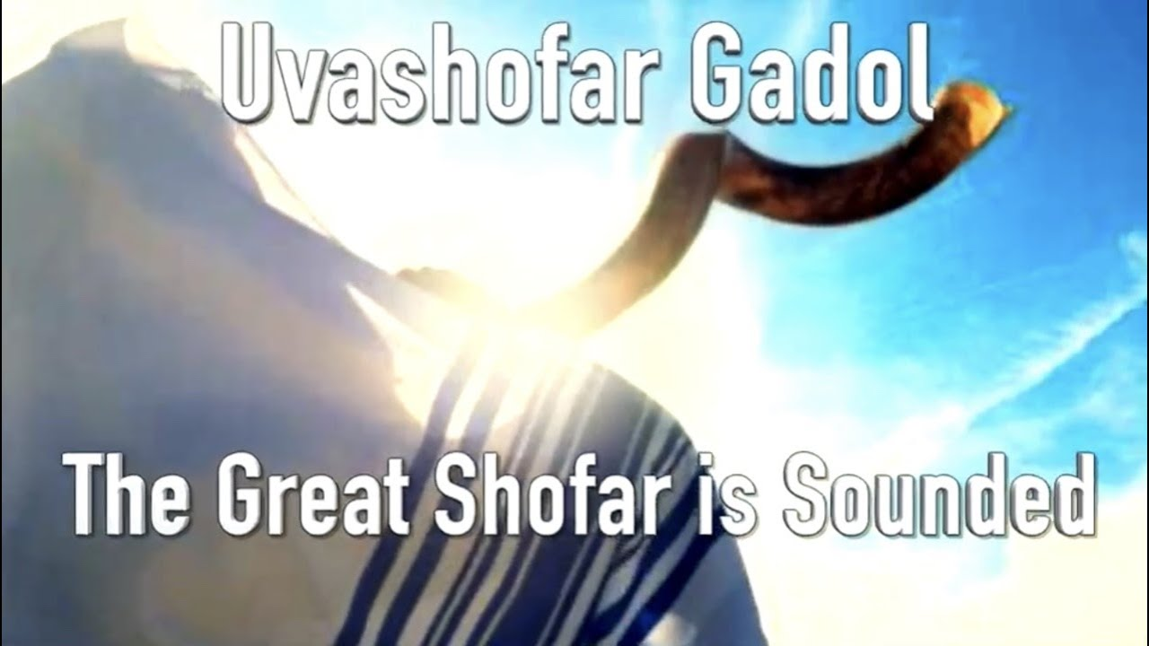 """Uvashofar Gadol   Prayers of the Testaments™   High Holiday Series """"The Great Shofar is Sounded"""""""