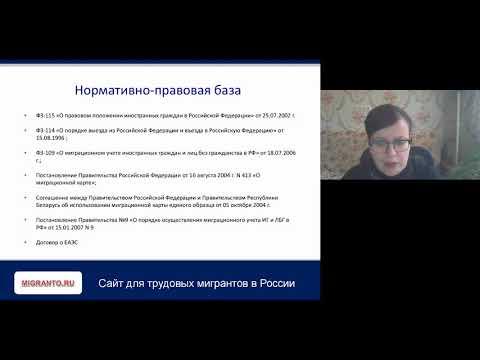 Как не стать нелегалом в Российской Федерации: базовые законы для трудовых мигрантов