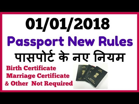 NEW PASSPORT RULES  (2017 )| Documents Required for Passport ..!