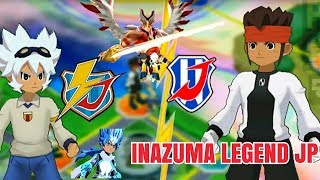 ✇ Inazuma Eleven Go Strikers 2013 ✇ MODO HISTORIA 2017 # 25 REVANCHE INAZUMA LEGEND JP - FINAL