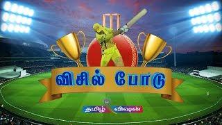 CSK Song 2019 | KGF Version & CSK Song | Tamilvision TV