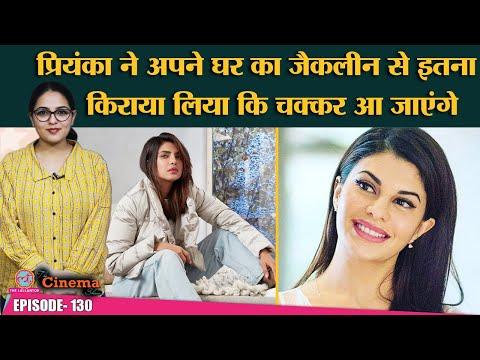 Akshay Kumar की Prithviraj की रिलीज़ डेट सुनकर Shahid Kapoor को तगड़ा झटका लग सकता है|The CinemaShow