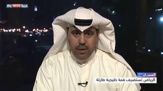 اجتماع مرتقب لقادة الخليج في الرياض