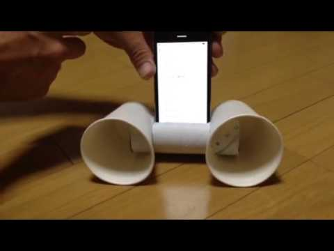 how to make an iphone unretraceble