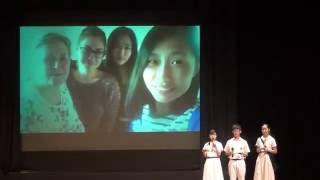 Publication Date: 2016-09-22 | Video Title: 學生分享 - 愛爾蘭英語遊學團