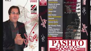 Karan Khan  NEW ALBUM KHKAALO Audio) - Armani - Pashto New song 2013