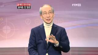 YTN 윤여준 위원장, 'D-1 대선 판세분석과 전망은?'(2012.12.18)