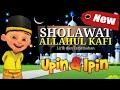 Gambar cover Sholawat Allahul kafi terbaru versi upin dan ipin | Allahul kafi robbunal kafi