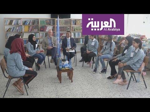 الأونروا تعلن بدء العام الدراسي في موعده  - 22:21-2018 / 8 / 16