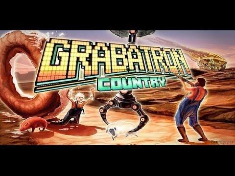 Grabatron -  Симулятор очень злых пришельцев на Android
