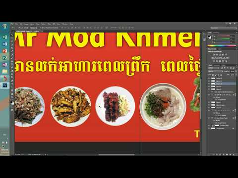 How to make food banner in Adobe Photoshop CC