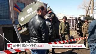 Ավտովթար Մեծ Մանթաշ գյուղում  102 րդ ռազմաբազայի 10 տոննա վառելիք տեղափոխող բեռնատարը կողաշրջվել է