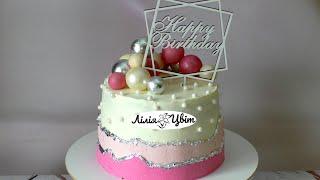 ЯК ЗРОБИТИ ШОКОЛАДНІ СФЕРИ ДЛЯ ТОРТА РЕЛЬЄФНІ БОКИ як прикрасити торт кремом в домашніх умовах