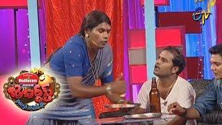 Chammak Chandra Performance – Jabardasth – Episode No 13 – ETV  Telugu