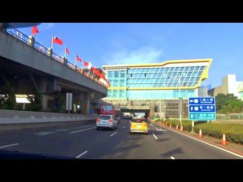 西萄摩之旅從中壢坐接駁車到桃園機場第一航廈 On the way to Taoyuan Airport (Taiwan) - YouTube