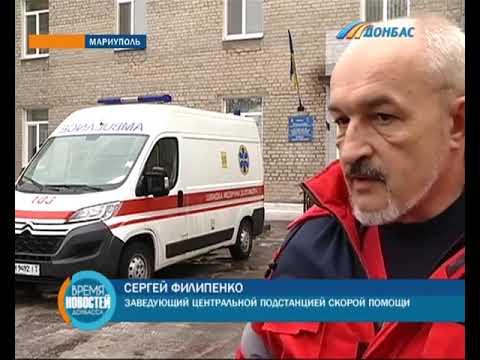 Телеканал Донбасс: Изменчивая погода Мариуполя продолжает испытывать коммунальные службы