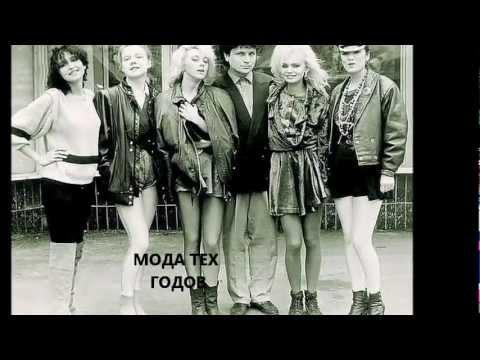 Любимые зарубежные хиты  80-90-х а так же дискотека восьмидесятых