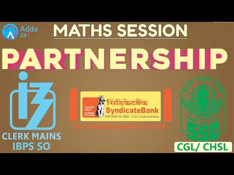 Partnership For SYNDICATE, IBPS CLERK MAINS - SO, SSC CHSL, SSC CGL | Maths
