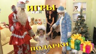 Развлечения для детей. Детский праздник - Новый год