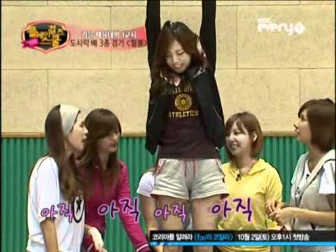 After School's Lizzy is Ticklish.