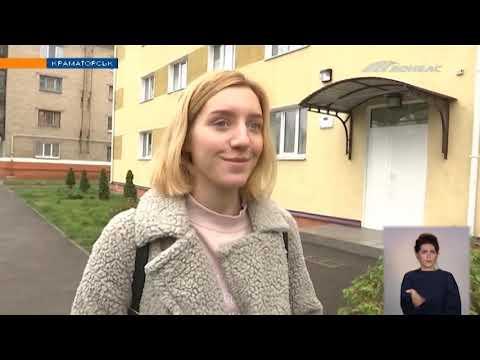 485 миллионов гривен потратят на строительство жилья для переселенцев