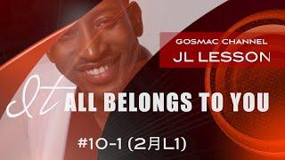 #10-1「IT ALL BELONGS TO YOU」JOHN LUCAS