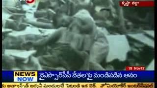 Diviseema Cyclone @ 35 Years - TV5