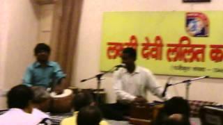Bhajan Shri K. C. Dixit - Classicals Teen Taal