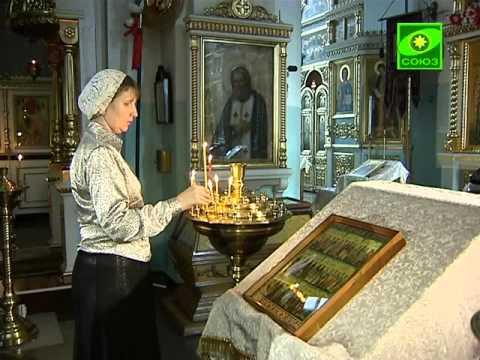 Неизведанное Православие. О