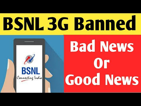 New Telecom News | अब से BSNL देगा Reliance Jio को कड़ी टक्कर