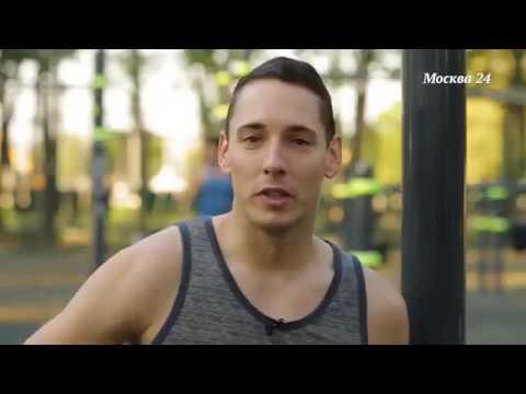 Австриец в Москве