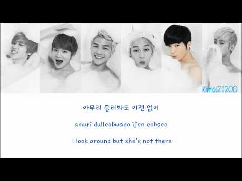 Teen Top - Lovefool (못났다) [Hangul/Romanization/English] Color & Picture Coded HD